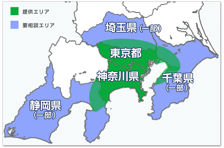 営業エリアマップ 神奈川県 東京都 千葉県 埼玉県 静岡県